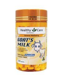Healthy Care 羊奶咀嚼片 提高免疫力 300粒