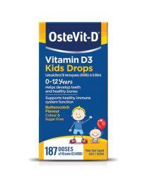 Ostevit-D婴幼儿维生素D滴剂 15ml