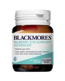 Blackmores 蓝莓护眼片 30粒