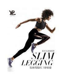 【单品包邮】澳洲YPL光速瘦身裤薄款 XL码