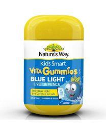Nature's Way 佳思敏儿童防蓝光护眼软糖 50粒