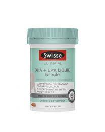 Swisse Ultinatal DHA+EPA婴幼儿鱼油软胶囊 60粒