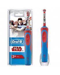 【单品包邮】Oral B 儿童电动牙刷 男孩版