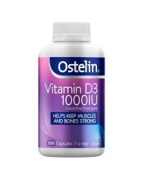Ostelin 奥斯特林 维生素D 促进钙吸收 300粒