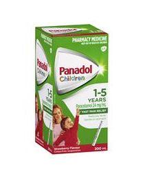 Panadol 1-5岁儿童退烧止痛滴剂 无色素 草莓味 200ml