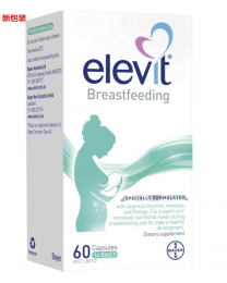Elevit 爱乐维 产后 哺乳期 复合营养素维生素 60粒