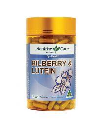 HC Bilberry Lutein 蓝莓素叶黄素护眼胶囊120粒