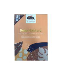【包邮】Palmers帕玛氏Deep Moisture礼盒(椰子油身体乳250ml+护手霜60g)