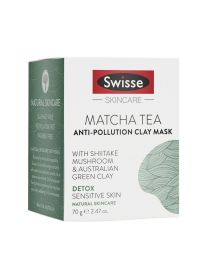 Swisse抹茶面膜深层清洁小绿泥面膜 70g