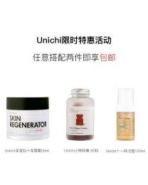 Unichi 特惠活动 任意两件产品包邮 (unichi面霜、unichi小熊软糖、unichi十一珠洁面)
